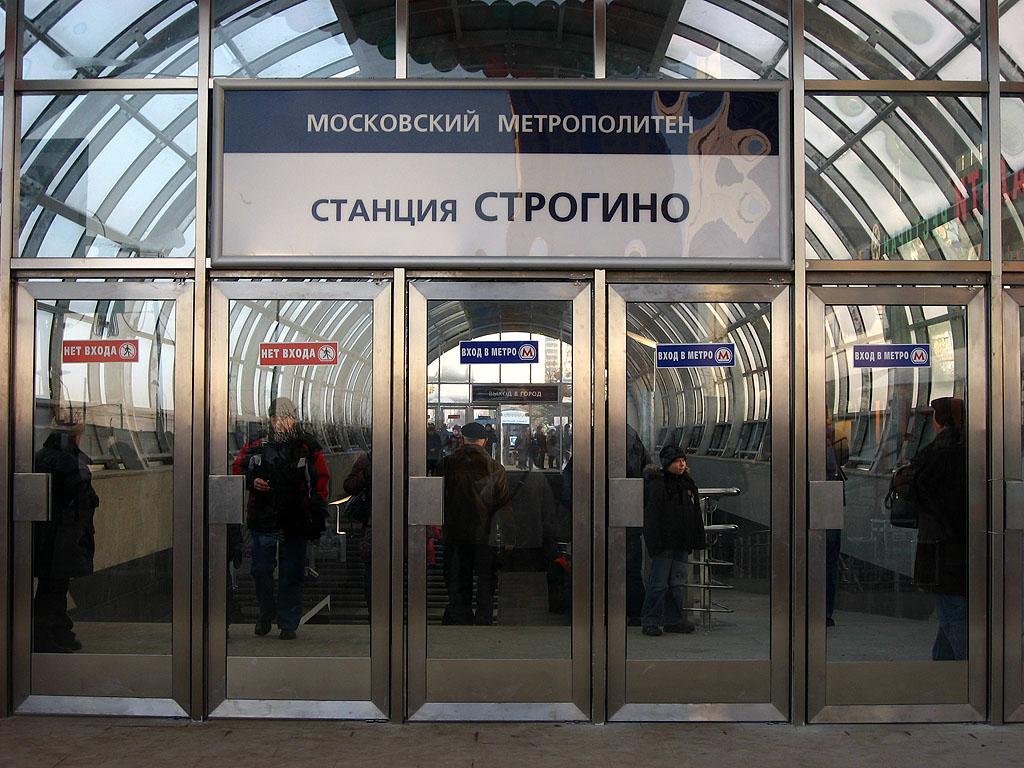 strogino_metro_078.jpg